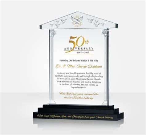 Pastoral 50th Anniversary/Golden Jubilee Gift Plaque   DIY