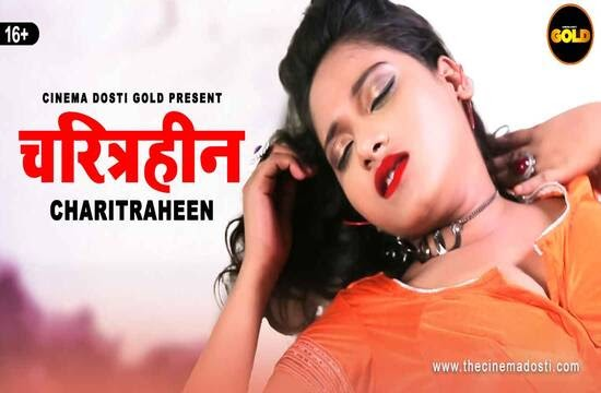 Charitraheen (2021) - CinemaDosti Short Film