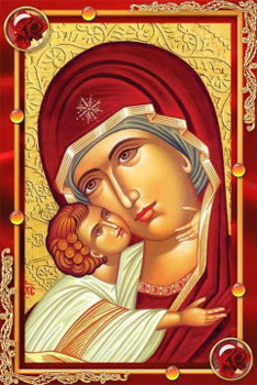 Meryem Ana