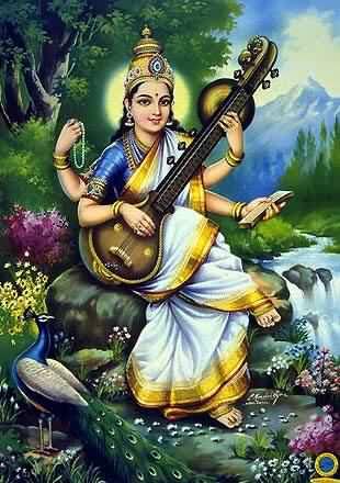 Sarawati Maa Pictures Spirituality Myspace Orkut Friendster Multiply Hi5 Websites Blogs