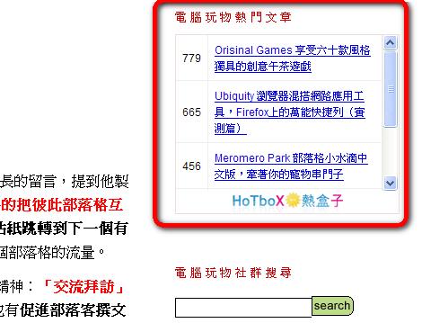 hotbox-08