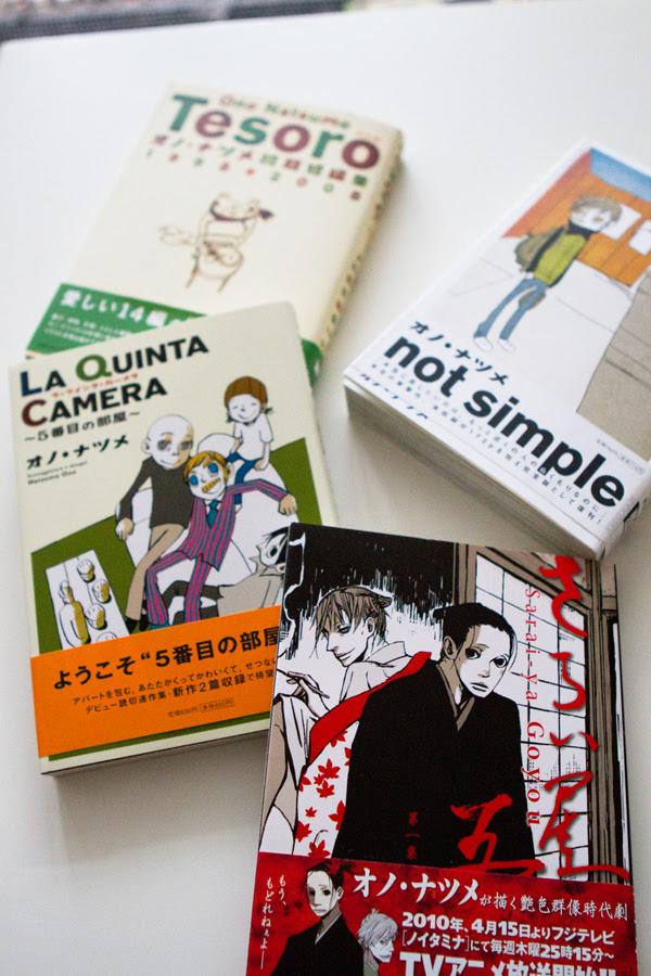 manga i bought