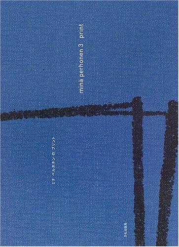 ミナ ペルホネンのプリント (min¨a perhonen―print)