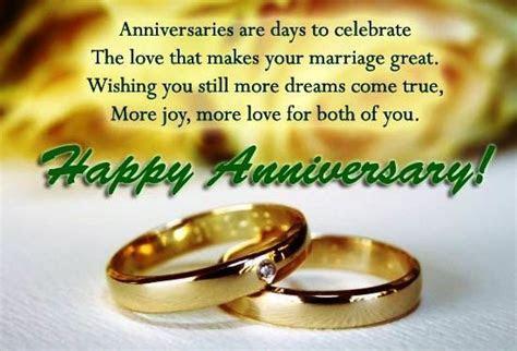 anniversary wishes in hindi   Anniversary wishes