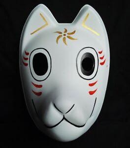Hotarubi No Mori E Gin Mask