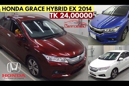 Honda Civic 2017 Price In Bangladesh