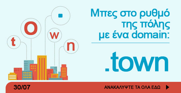 .town domain name