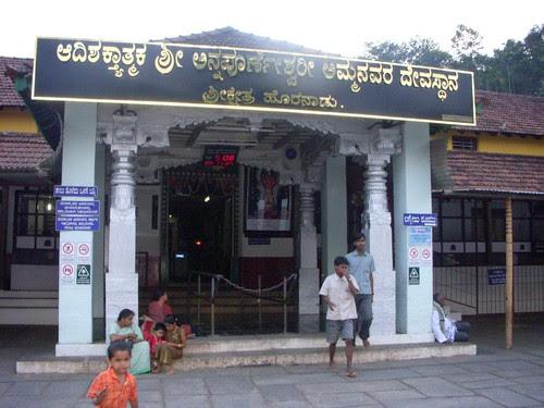 Horanadu Shree Annapoorneshwari Temple, Horanadu
