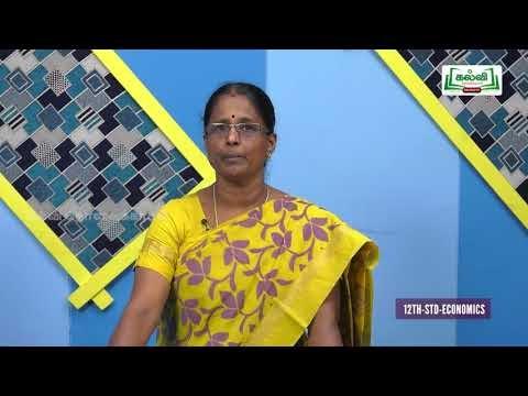 12th Economics பொருளியல் பேரியல் பொருளாதாரம் Kalvi TV