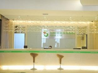 Price 5 Yue Hotel Phoenix Branch