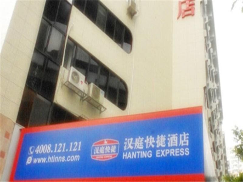 Hanting Hotel Guangzhou Yangji Metro Reviews