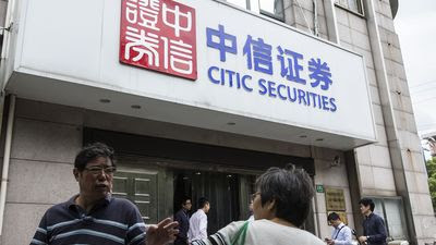 Citic Securities Co. Branches As Chief Of Biggest Chinese Broker Swept Up In Stock-Rout Probe