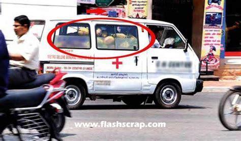 funny ambulance  flashscrap.com