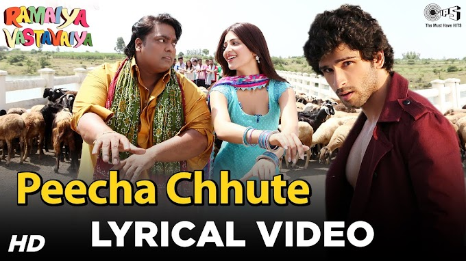 Peecha Chhute - | Ramaiya Vastavaiya | Girish Kumar, Shruti Haasan - Mohit Chauhan Lyrics in hindi