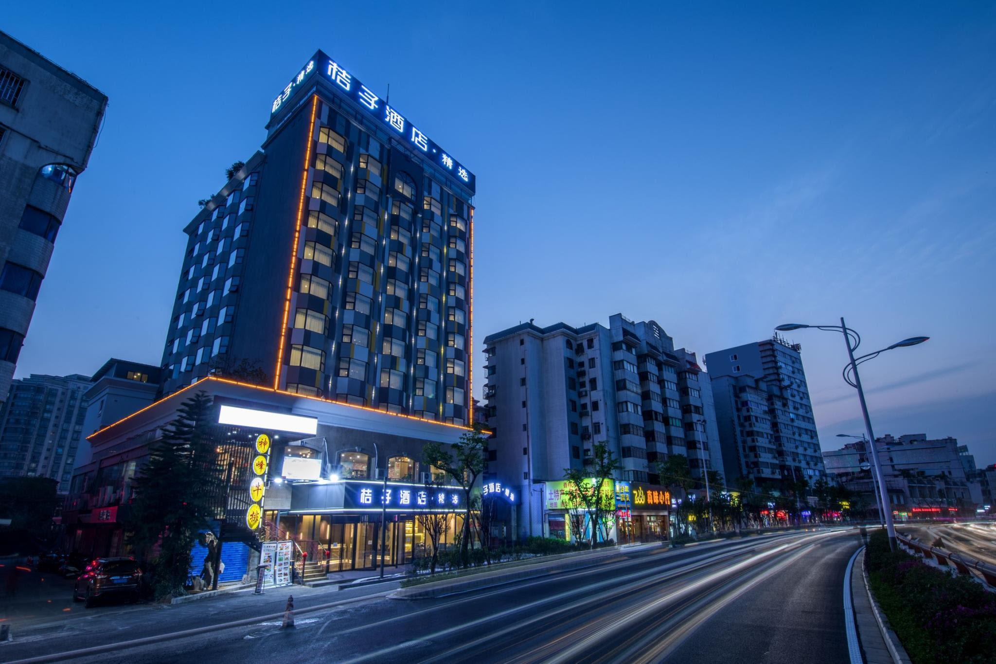 Orange Hotel Select Guilin Station Reviews