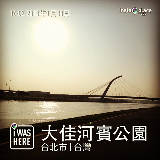 #instaplace #instaplaceapp #instagood #photooftheday #instamood #picoftheday #instadaily #photo #instacool #instapic #picture #pic @instaplaceapp #place #earth #world  #台灣 #台北市 #大佳河賓公園 #street #day