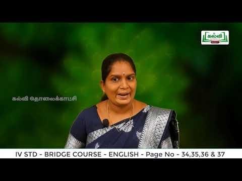 4th English Bridge course Jumbled words - Phonetics Day 7 & 8 Kalvi TV