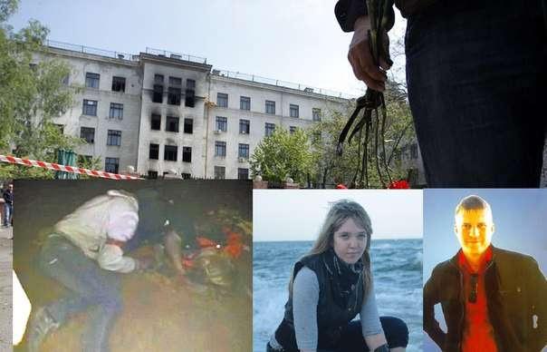 Одесса – еврейский фашизм не одолел русский город и людей