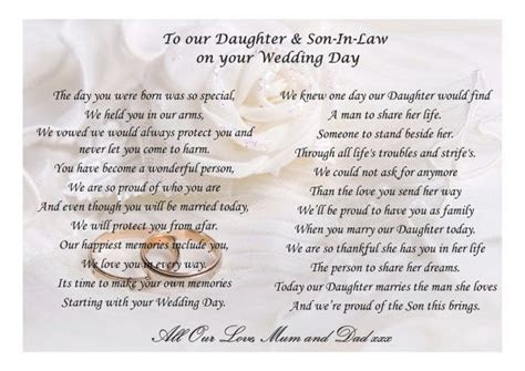 beautiful poem   daughter  son  law