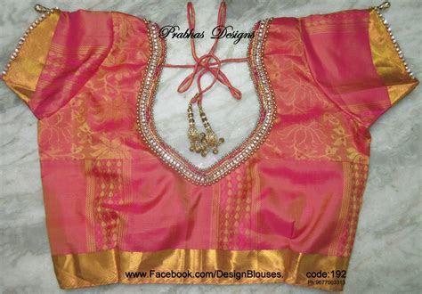 Aari Embroidery classes by PrabhasDesigns: Aari Embroidery