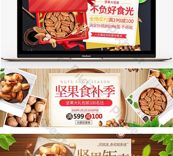 Banner Makanan Ringan - desain spanduk kreatif