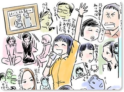 https://www.facebook.com/ToshinaoAoki
