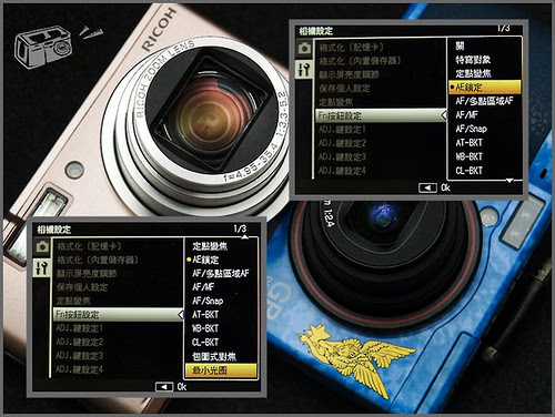 Ricoh_CX1_menu__14 (by euyoung)