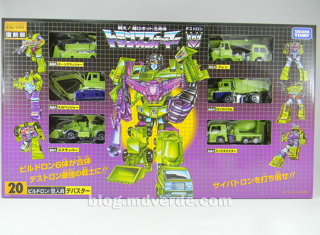 Transformers Devastator (Constructicons) - G1 Encore - caja