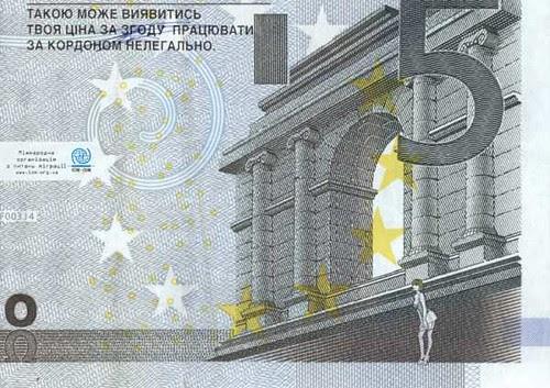 5 euros con chica