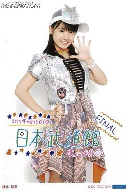 Yokoyama Reina-716218