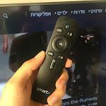 טריפל סי הודיעה על ביטול ההסכם עם וונטייז - שירות smart.tv בסכנה - כלכליסט
