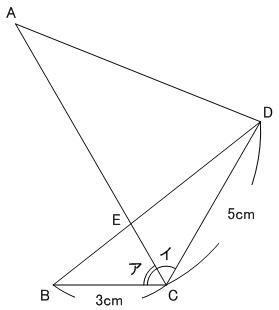 2015年灘中学平面図形問題から 算数解法の極意