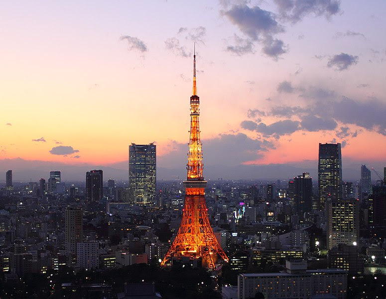 File:Tokyo Tower Afterglow.JPG