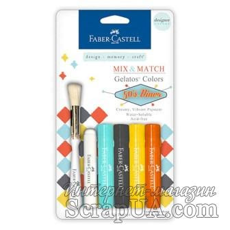 Набор пигментных мелков от Faber Castell - 50'S DINER, 4 шт. - ScrapUA.com