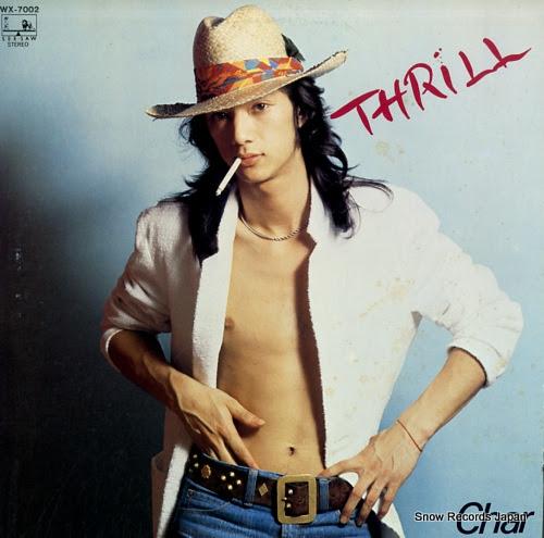 CHAR thrill