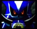 ソニックヒーローズ Final Boss Vs メタルソニック By Marimo