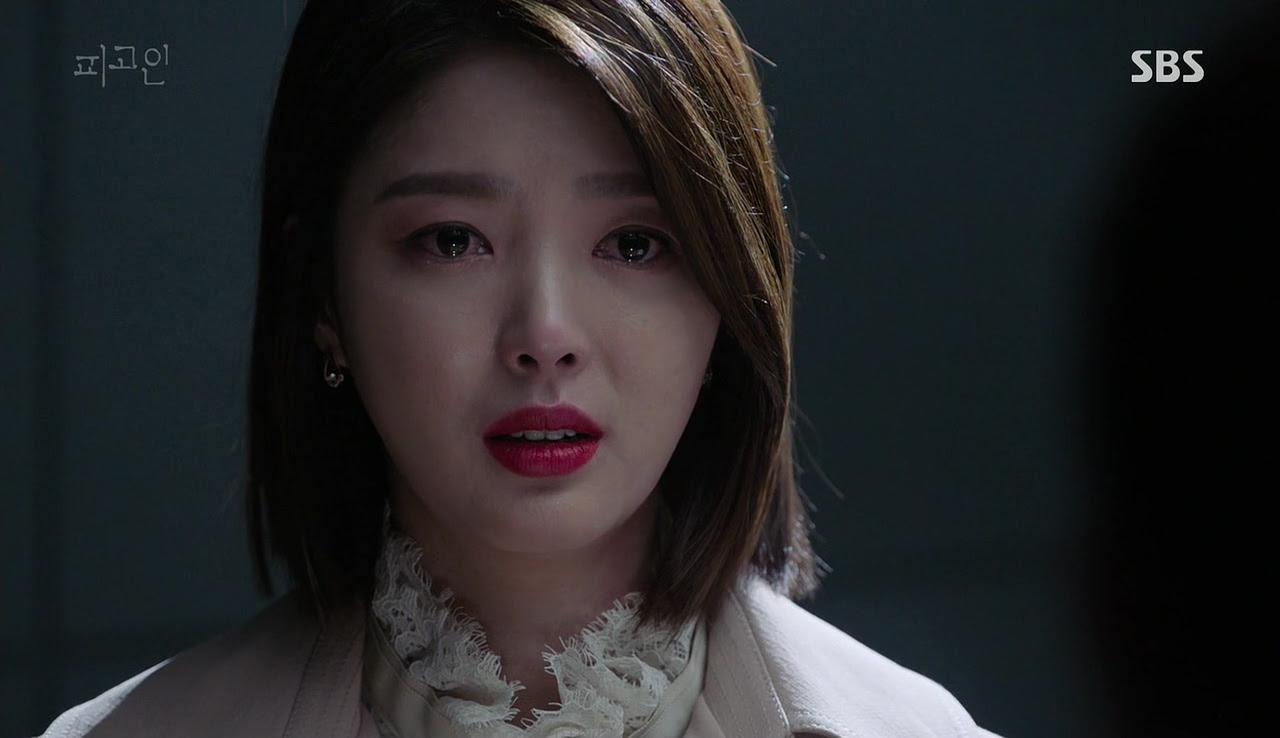 uhm hyun kyung defendant ile ilgili görsel sonucu