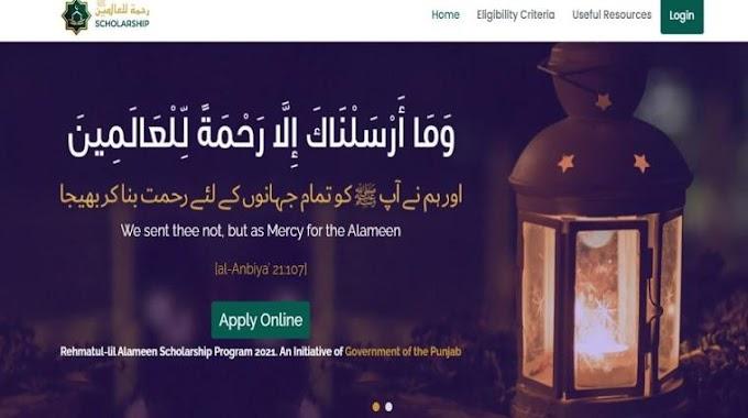 Punjab Govt Launches Rehmatul-lil-Alameen Scholarship Program 2021 [Guide]