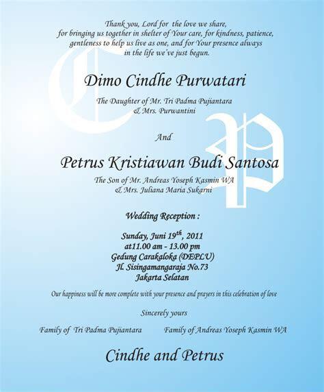Wedding Invitation In English Matter