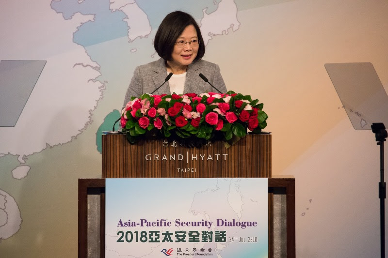 Taiwan Today - New Southbound Policy Portal