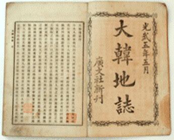 1901 Daehanjiji