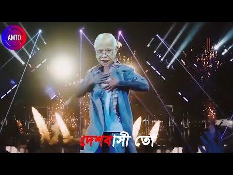 khajanagir Bhoot F M