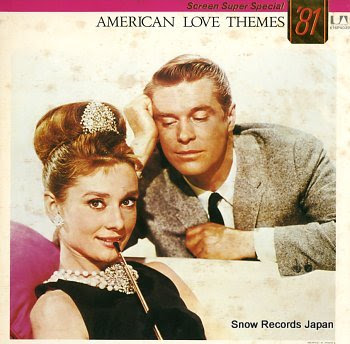 OST american love themes '81