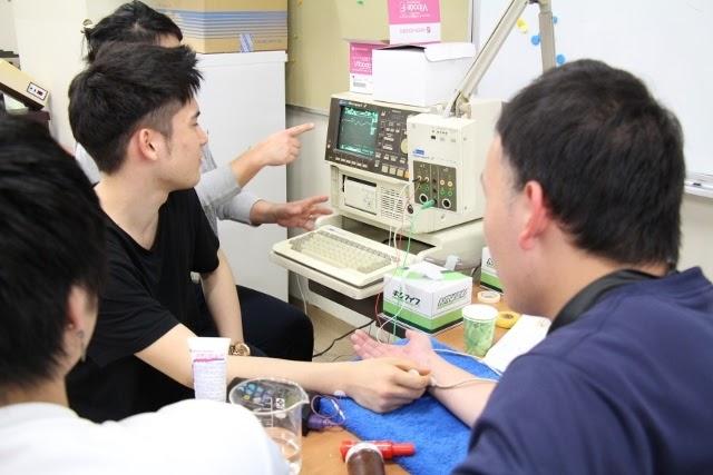 理学療法専門学校 東京