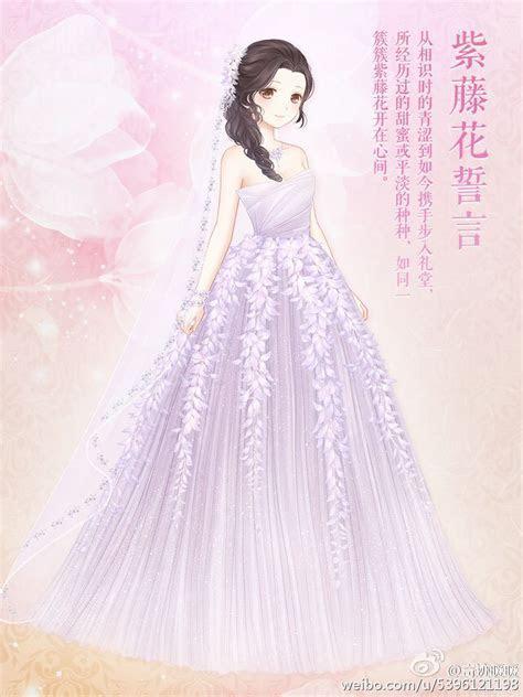 ???? 's Weibo Weibo   Wedding dress   Anime dress, Pretty