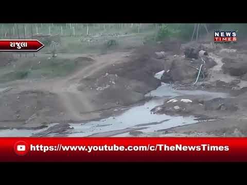 રાજુલાના હિંડોરણા નજીક ઘાતરવડી નદી મા નર્મદા ની લાઈન મા સર્જાયુ ભંગાણ