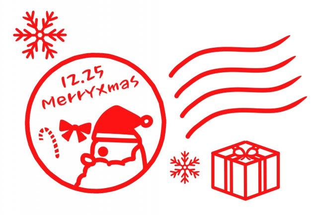 クリスマスのサンタ消印カード 無料の雛形書式テンプレート