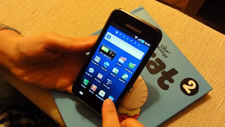 SamsungGalaxy S