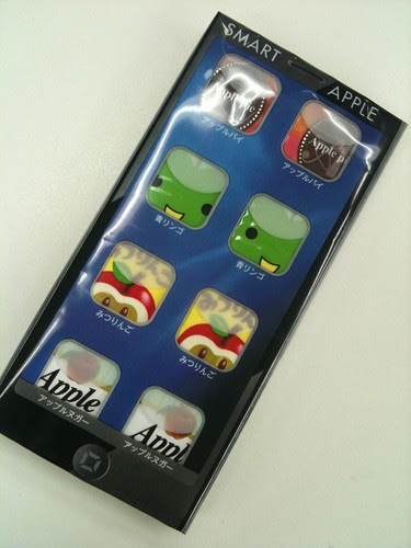 iPhone の新型のリーク写真