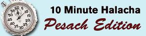 10 minute halacha on pesach